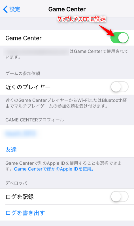 iPhone Game Center ON