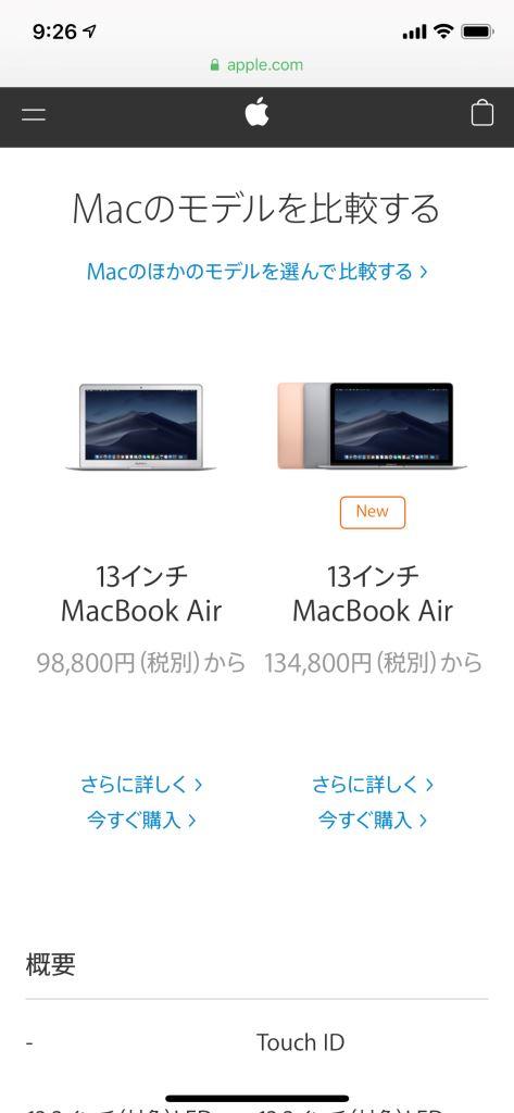 iPhone PDF 001